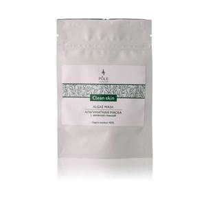 Маска альгинатная POLE Clean skin (100 мл.)